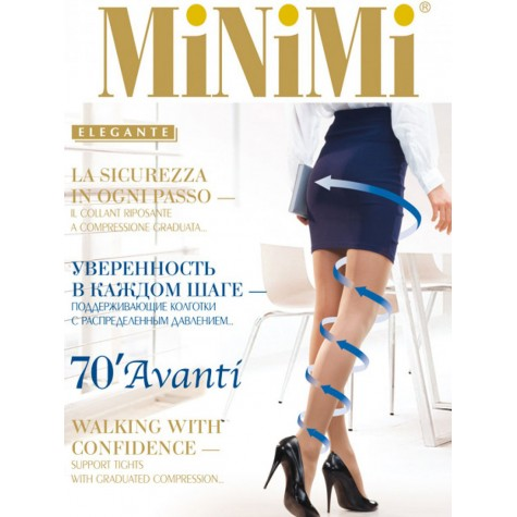 Колготки MiNiMi Avanti 70 (утяжка по ноге)