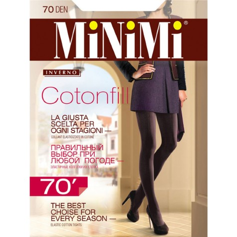 Колготки MiNiMi Cotonfill 70 XL