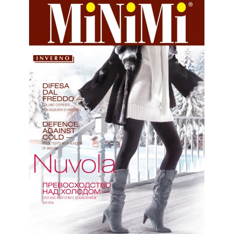 Колготки MiNiMi Nuvola 200 XL (ангора)