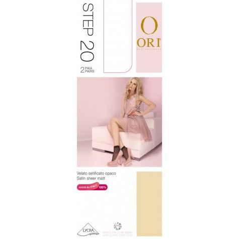 Носки ORI Step 20 (2 пары)