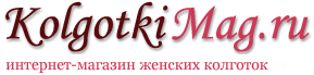 Интернет магазин женских колготок KolgotkiMag.ru